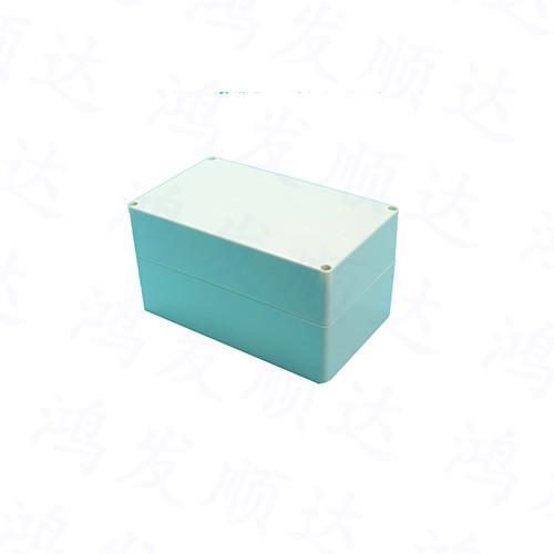 塑胶防水盒